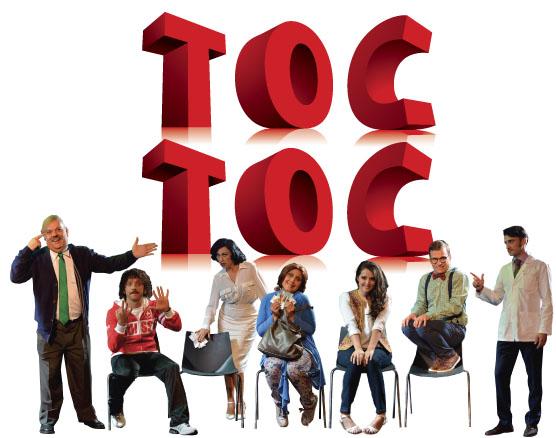 toc-toc-standar